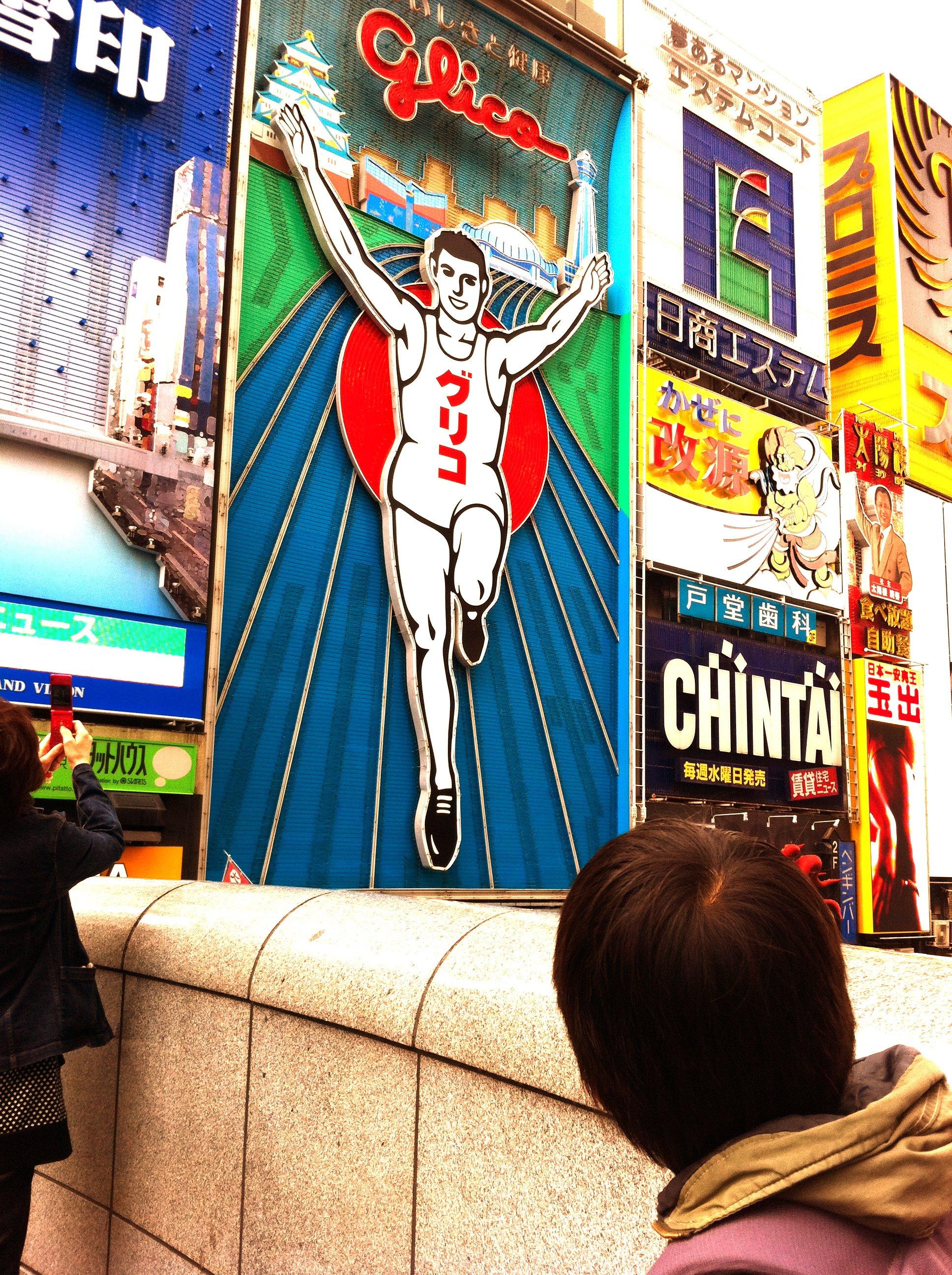 子ども 遊び場 大阪ミナミ?