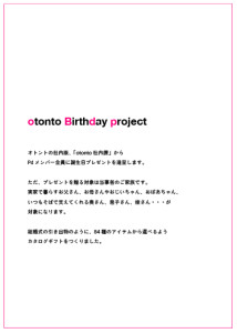 otonto Birthday Project!