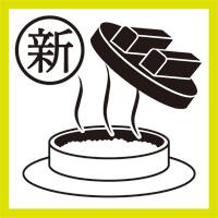 BBQラプソディ〜その2〜