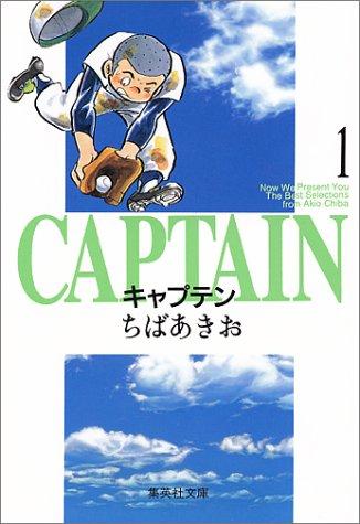 漫画、大人読み!vol.1