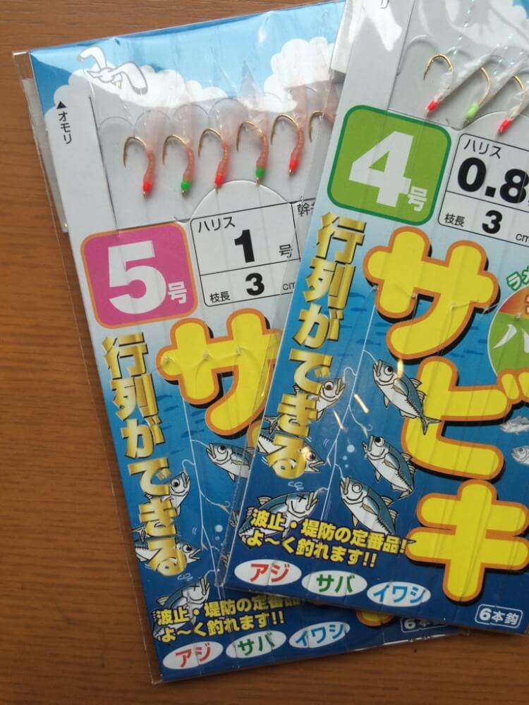 【夏休み特集】家族で共通の趣味(2)