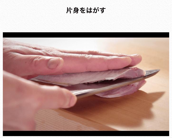 魚さばけるオトンになろう3! 鯵(アジ)編