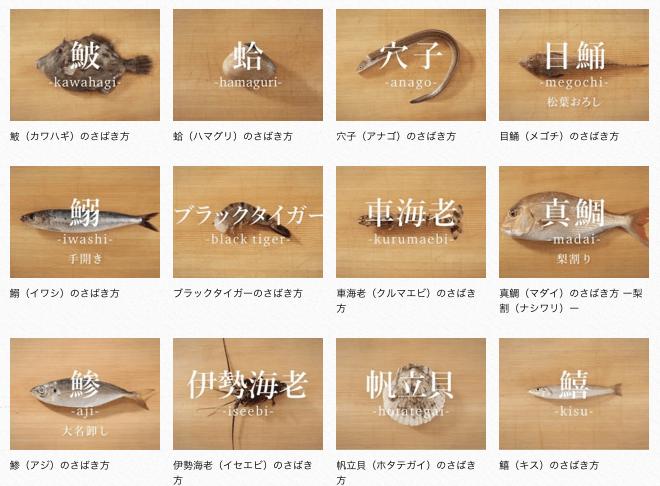 【イベントのお知らせ】oton+to魚さばける塾!