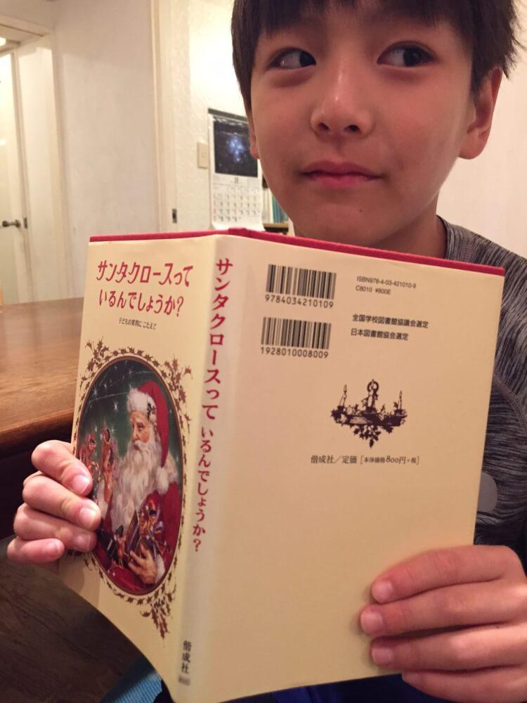 oton+to 絵本「サンタクロースっているの?」と問われたときのひとつの正解