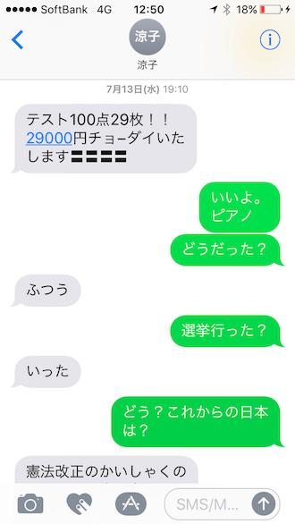 鈴木忍さん