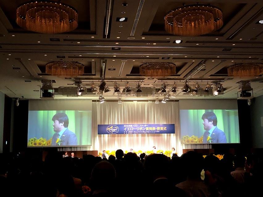 ベスト・ファーザーイエローリボン賞 そして藤沢。