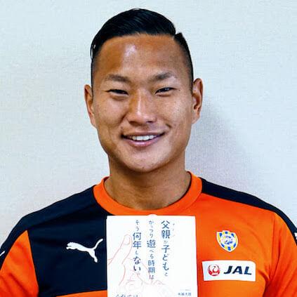 サッカー選手 鄭大世(チョン・テセ)さん(33歳)