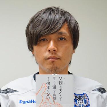 サッカー選手 ガンバ大阪 遠藤保仁さん(36歳)